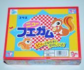 【箱売駄菓子】ニュー フエガム(30個入り 単価20円以下)