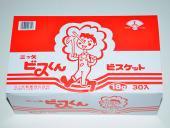【箱売駄菓子】ビスくん(30個入り 単価30円以下)