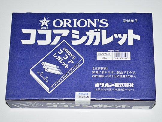 【箱売駄菓子】ココアシガレット(30個入り 単価30円以下)