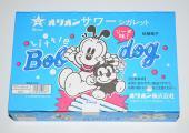 【箱売駄菓子】サワーシガレット(30個入り 単価30円以下)