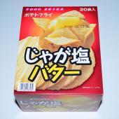 【箱売駄菓子】ポテトフライ じゃが塩バター(20個入り 単価35円以下)