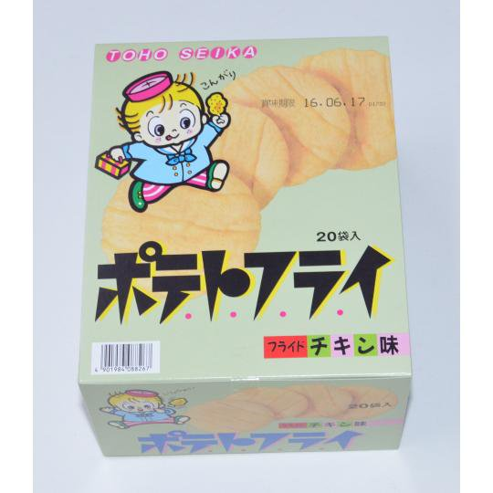 【箱売駄菓子】ポテトフライ フライドチキン味(20個入り 単価35円以下)