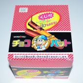 【箱売駄菓子】チョコバット(60個入り 単価30円以下)