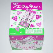 【箱売駄菓子】フエラムネ ぶどう(20個入り 単価60円以内)