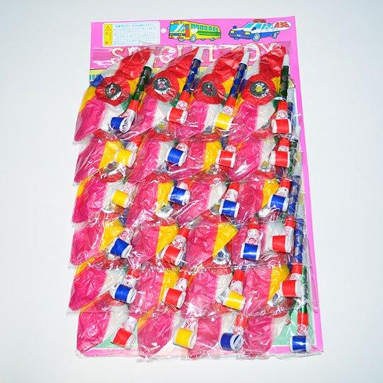 【小物玩具】紙ふうせん・巻取り笛セット24コ 単価50円以内