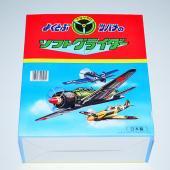 【小物玩具】ソフトグライダー30入