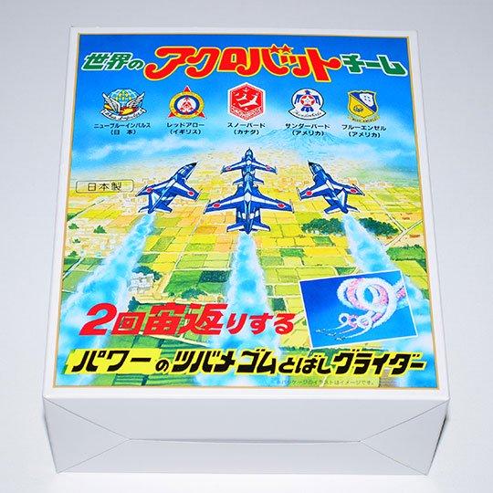 【小物玩具】ゴムとばしグライダー アクロバットチーム30入