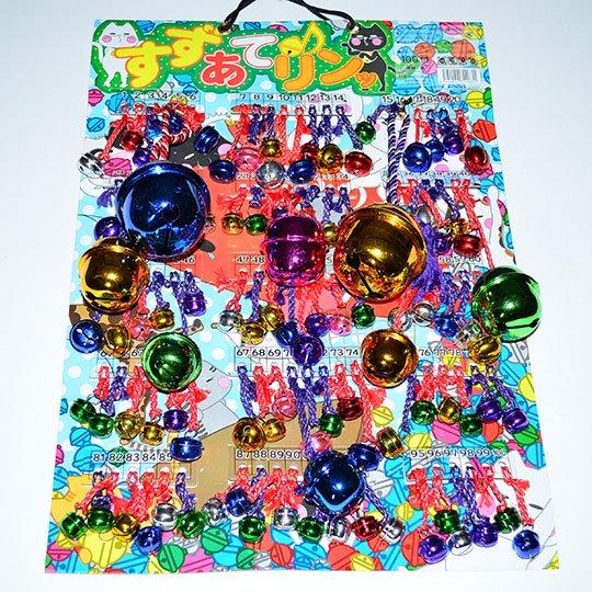 【小物玩具】すずあてリンッ鈴当クジ100付 単価30円以内
