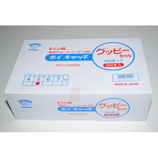 【小物玩具】すくい枠 ポイキャッチ グッピーちゃん(並5)