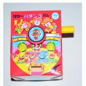 【箱売駄菓子】パチンコガム(押しガム)