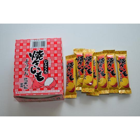 【箱売駄菓子】焼きいもようかん(20ケ入り 単価30円以下)