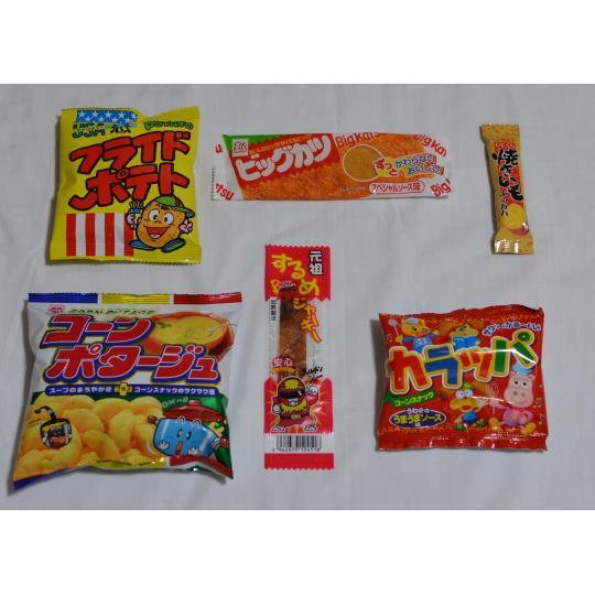 【旅行・行楽用】行楽用菓子150円B