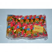 【袋売駄菓子】玉葱さん太郎(30袋入り 単価20円以下)