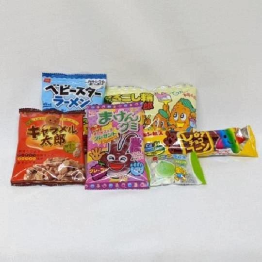 【子供用】子供会用菓子詰合せ172円B