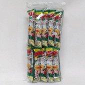 【袋売駄菓子】うまい棒やさいサラダ味(30本入り 単価10円以下)