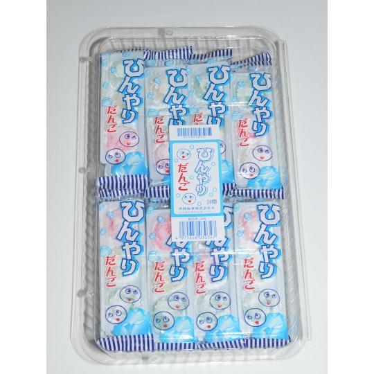 【箱売駄菓子】ひんやりだんご(24個入り 単価30円以下)