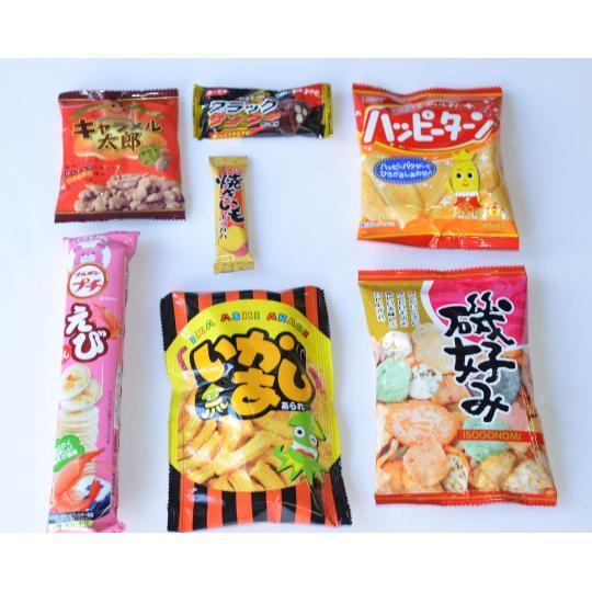【その他菓子詰め】会合用 菓子詰め300円A
