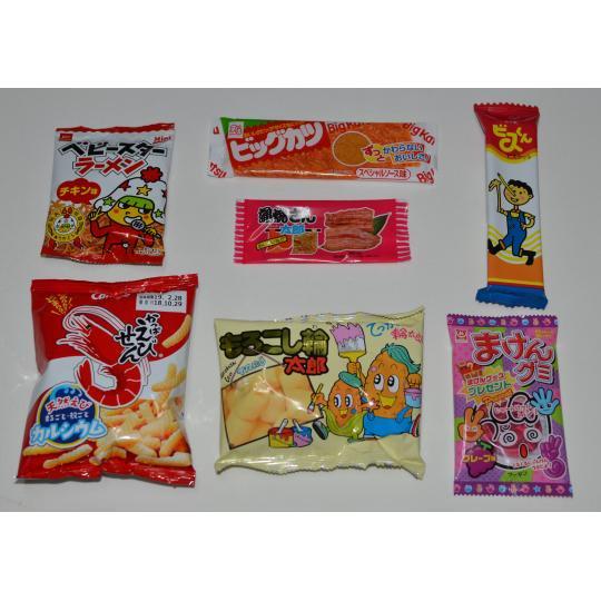 【子供用】子供会用菓子詰合せ220円B