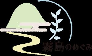 シリカと水の唐津屋通販サイト