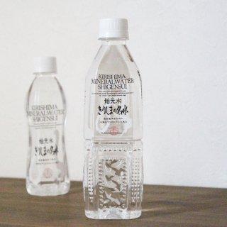 【送料無料】きりしまの名水 始元水ペットボトル(※北海道・沖縄は送料別途)