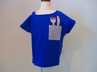 ホーク&ナイフTシャツ(ブルー)100-140