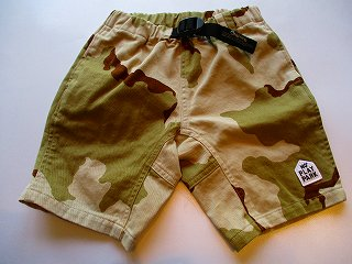 full metal shorts(beige)100-120
