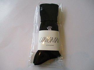 over-knee teddybear socks(black)16-18.19-21.22-24
