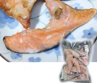 鮭カマ 1�