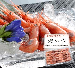 なんばん蝦(ロシア産) 1kg