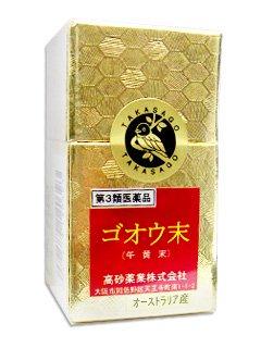 高砂 牛黄末 (ゴオウ末) 3g 第3類医薬品 〈高砂薬業〉