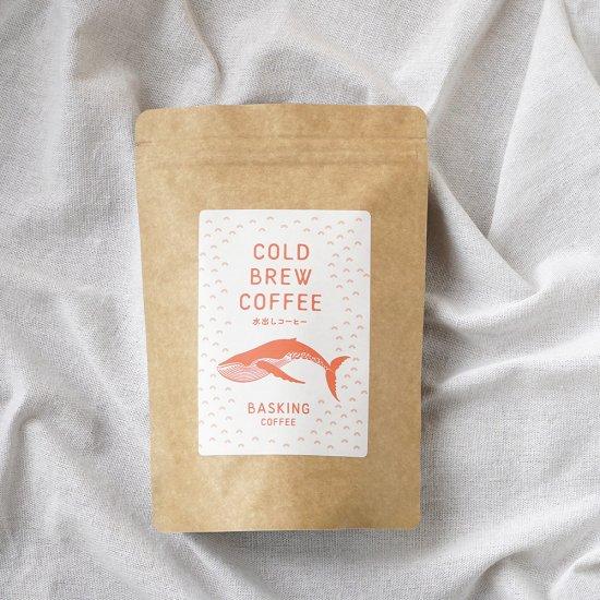 水出しコーヒーRED