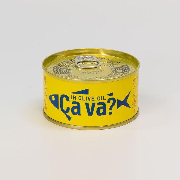 サヴァ缶 国産サバのオリーブオイル漬け