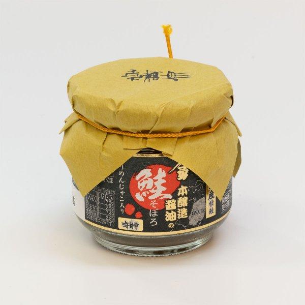 藤勇本醸造醤油の【鮭そぼろ】