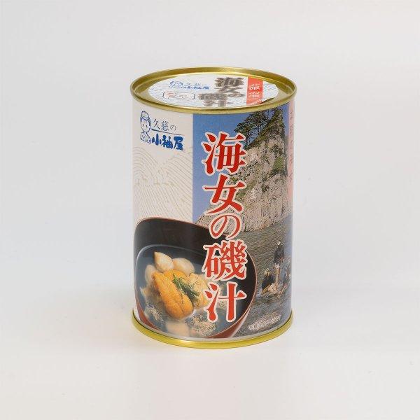 海女の磯汁