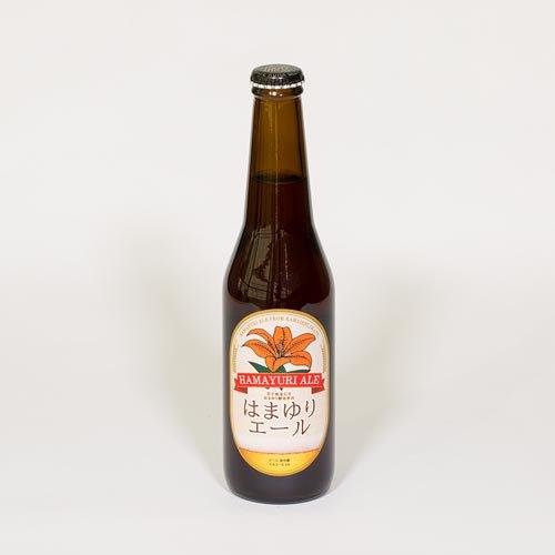 はまゆりエールビール(6本入)