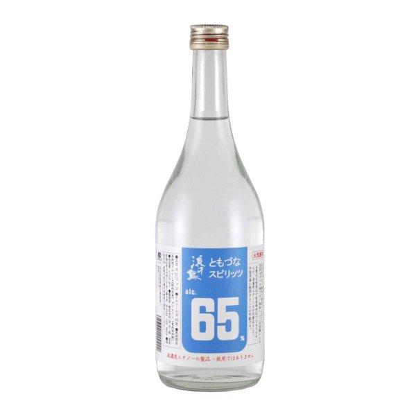 浜千鳥ともづなスピリッツ65(720ml)消毒用エタノールの代替品