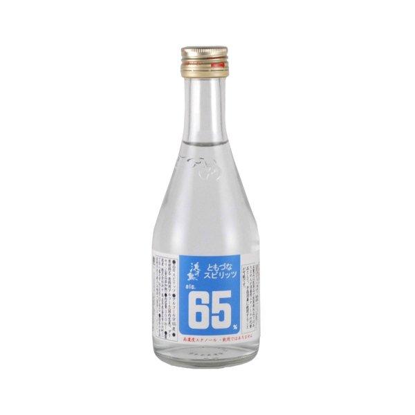 浜千鳥ともづなスピリッツ65(300ml)消毒用エタノールの代替品