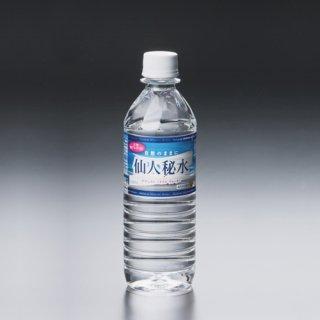 仙人秘水 500ml
