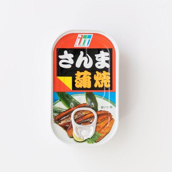 さんま蒲焼缶
