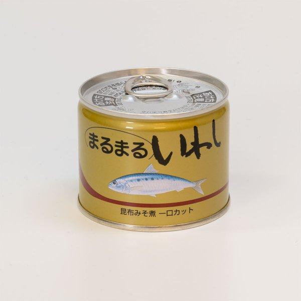まるまるいわし缶 昆布みそ煮缶詰
