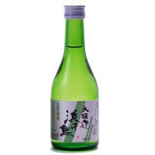 浜千鳥 本醸造生貯蔵酒 300ml