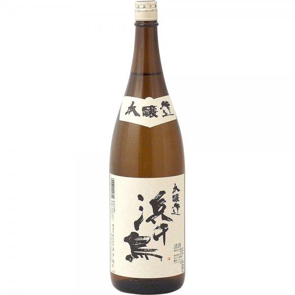 浜千鳥 本醸造 1.8L