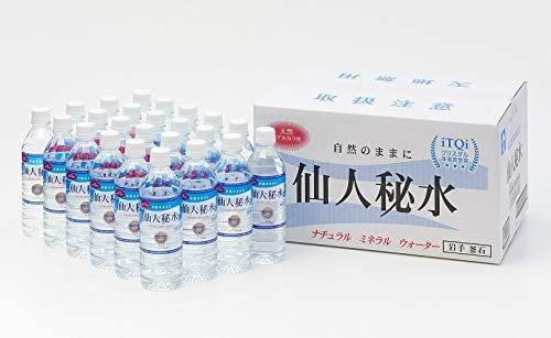 仙人秘水 500ml(24本入)