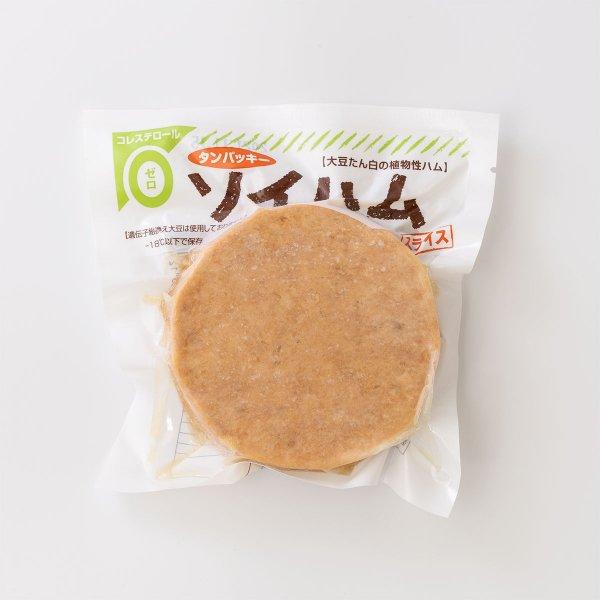 大豆たんぱく タンパッキー ソイハムスライス 16g×10枚入り