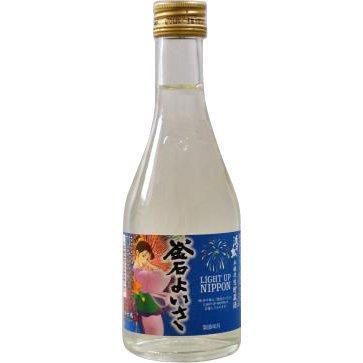 釜石よいさ 生貯蔵酒 300ml