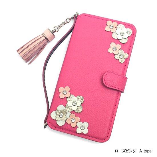 【 春夏限定 】 iPhone7&6(s) / 7&6plus(s) フラップケース  ローズピンク