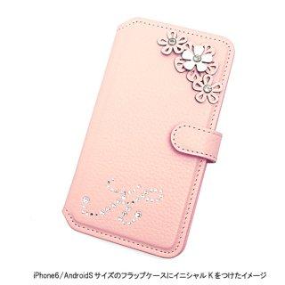 iphone7&6(S) / 7&6(S)plus 手帳型フラップケース  イニシャルオーダー (シュリンク8色) ビジュールフラワーデコレーション