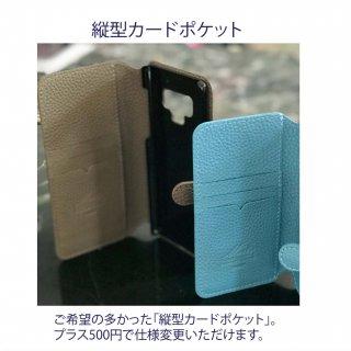 縦型カードポケット オプション