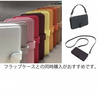 【カラフルレザー22色】ショルダーストラップ / ショートストラップ SHM-0010