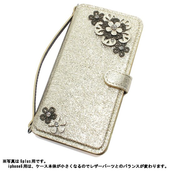 iphone7&6(S) / 7&6(S)plus  手帳型フラップケース シャンパンゴールド  ビジュールフラワー
